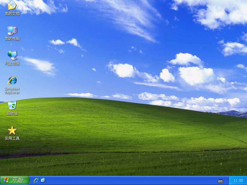 【纯净系统基地】 GHOST XP SP3 正式纯净版