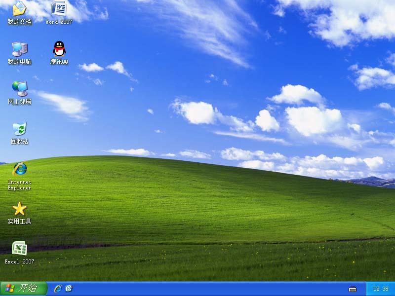 【纯净系统基地】 GHOST XP SP3 正式办公版