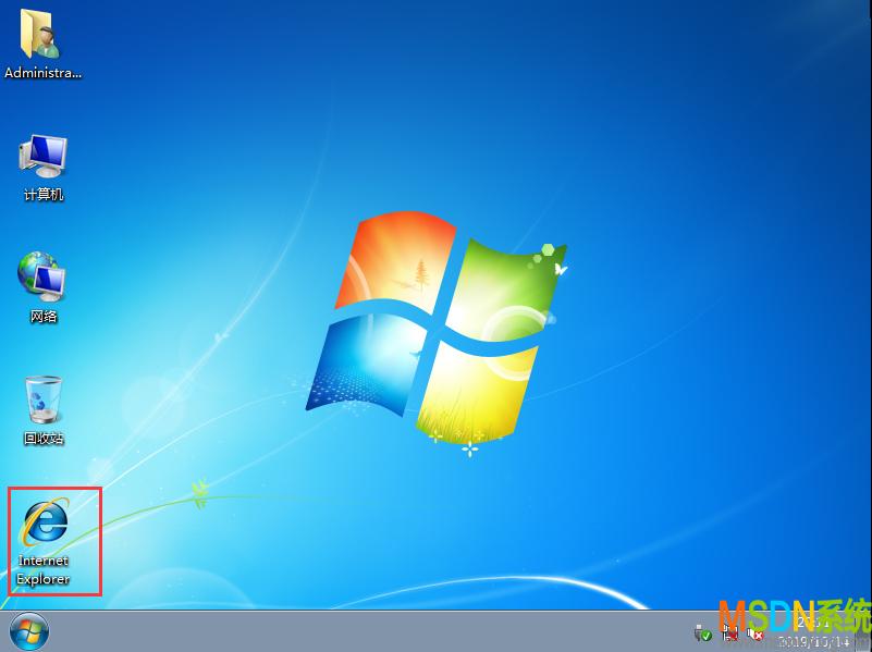 Windows 7操作系统IE11降级到IE8教程