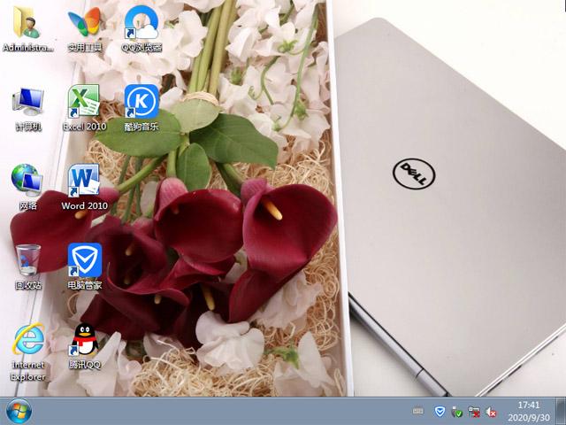 【戴尔电脑系统】 Windows 7 旗舰版 32位 (极速版)