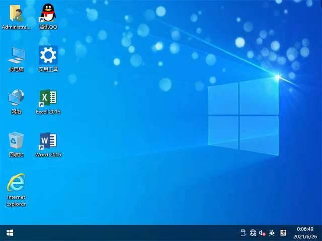 【纯净系统基地】 Windows 10 64位 20H2 专业版(办公版)