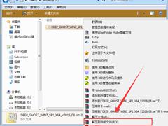 U盘安装纯净版系统自带很多软件怎么办?